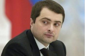 Администрация президента - Сурков Владислав: кратко о деятельности