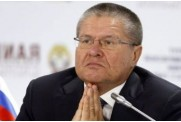 Биография и личная жизнь бывшего министра экономразвития Улюкаева