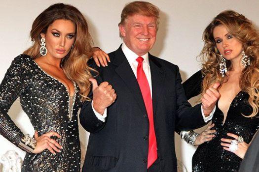 трамп с женой и подругой