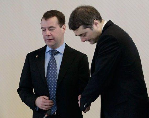 привет медведеву