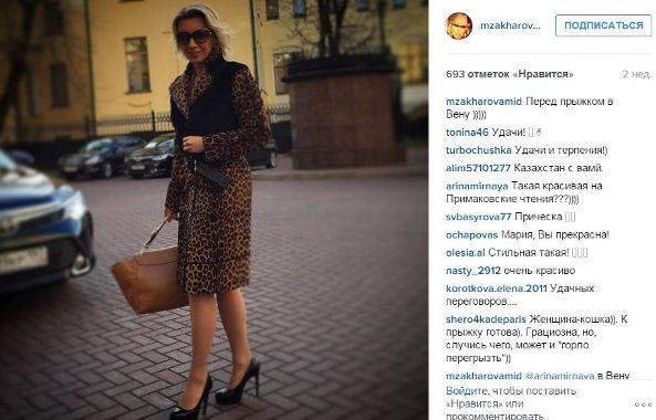 в леопардовом пальто