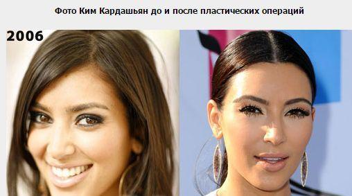 в 2006 и 2011 году