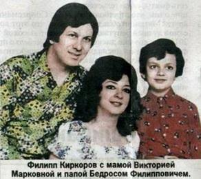 киркоров с родителями